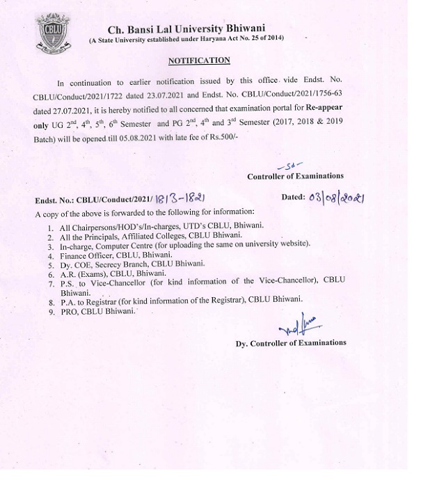 Notification regarding Revised Theory Date Sheet for B.A. 6th Semester (Main/Re-appear)