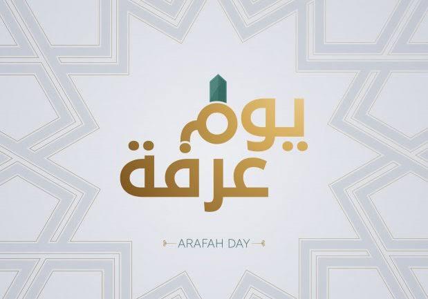 Keistimewaan Hari Arafah dan Amalannya