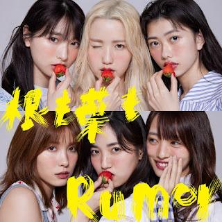 AKB48 58th single, Nemohamo Rumor details CD DVD tracklist info lagu selected members senbatsu center 根も葉もRumor