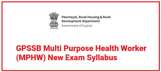 GPSSB Multi Purpose Health Worker (MPHW) New Exam Syllabus