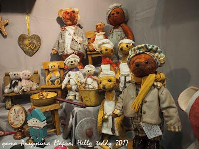 Hello teddy 2017 фото отчет