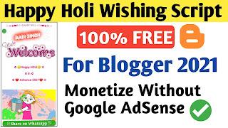 Holi Viral Script For Blogger 2021 Free