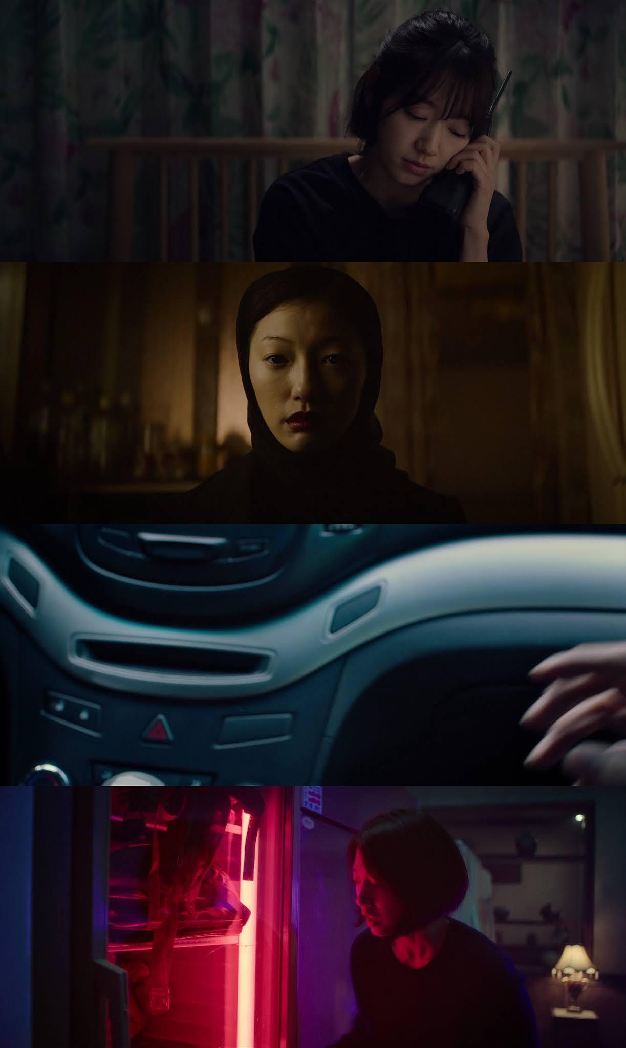 El Teléfono (2020) HD 720p Latino