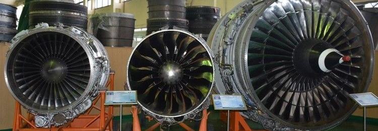 Укроборонпром презентував авіаремонтний холдинг
