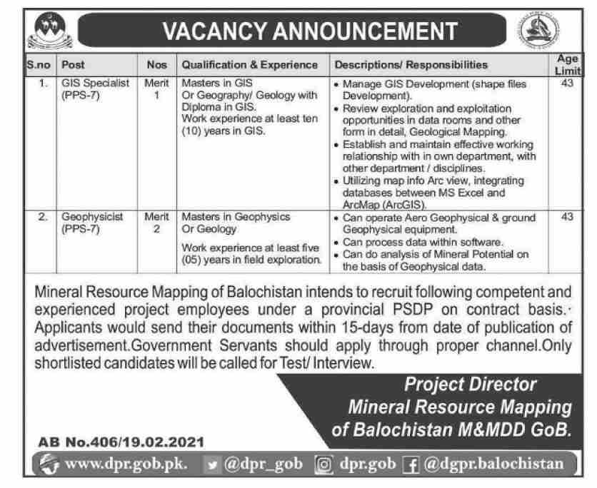 Mineral Resource Mapping of Balochistan (M&MDD) Jobs 2021 in Pakistan - Quetta Jobs 2021 - GIS Specialist Jobs 2021 -  Geophysicist Jobs 2021