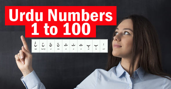 1 to 100 counting in urdu
