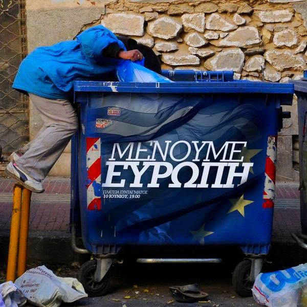 Θα κλωτσήσουν ξανά τον ελληνικό… ντενεκέ!...