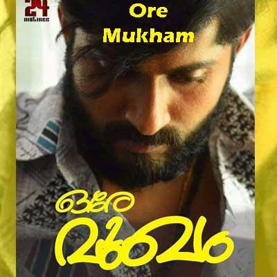 Ore Mukham Theme Song Lyrics From Ore Mukham