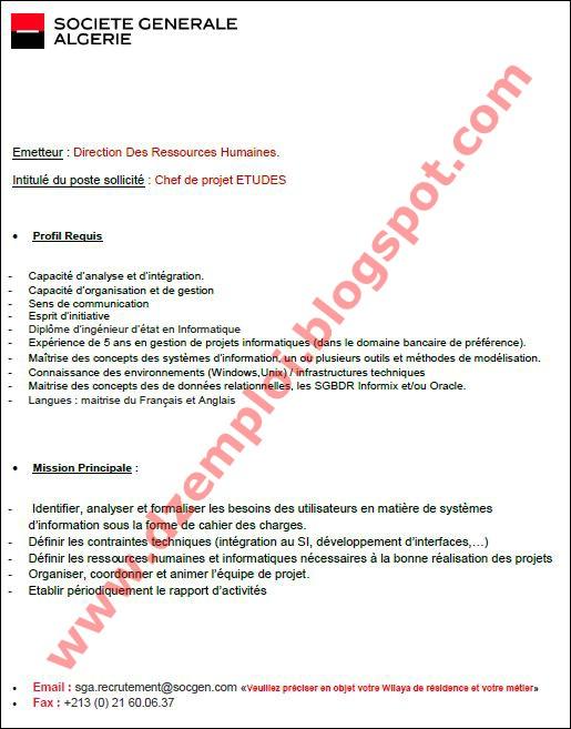 recrutement dans la banque de soci u00e9t u00e9 g u00e9n u00e9ral alg u00e9rie janvier 2013