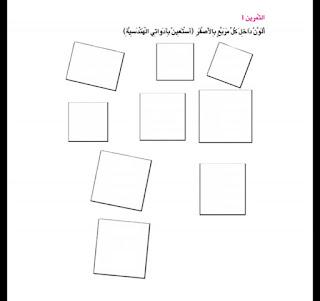 10 - كراس العطلة رياضيات سنة ثالثة