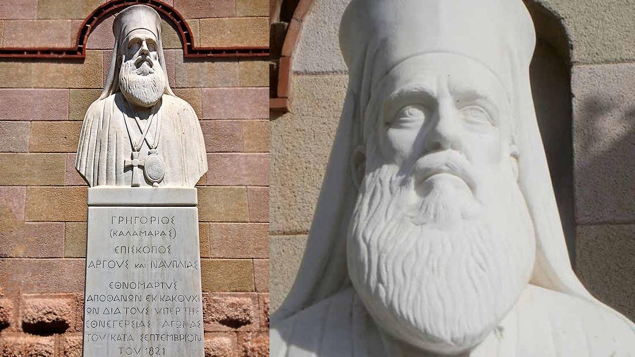 Άγιος Γρηγόριος Μητροπολίτης Άργους (1769 - 1821)