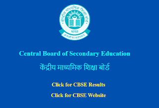 CBSE perfect exam information