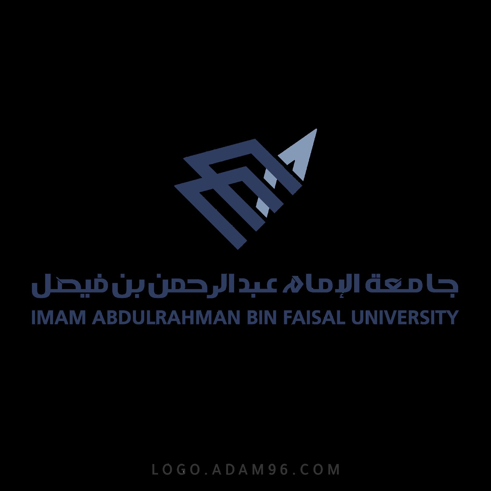 جامعة الامام عبد الرحمن بن فيصل