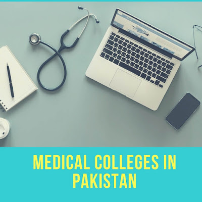 medical colleges in pakistan