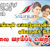 Vacancies in Sri Lankan Airlines