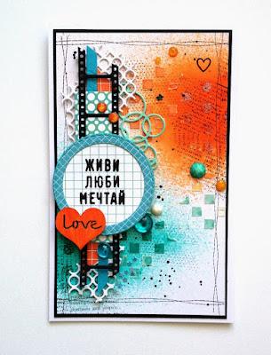 Mixed media, открытка, фон с нуля, эмбоссинг
