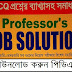 Professors Job Solution Book PDF Download - প্রফেসর জব সল্যুশন