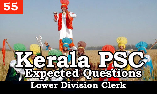 Kerala PSC - Expected/Model Questions for LD Clerk - 55
