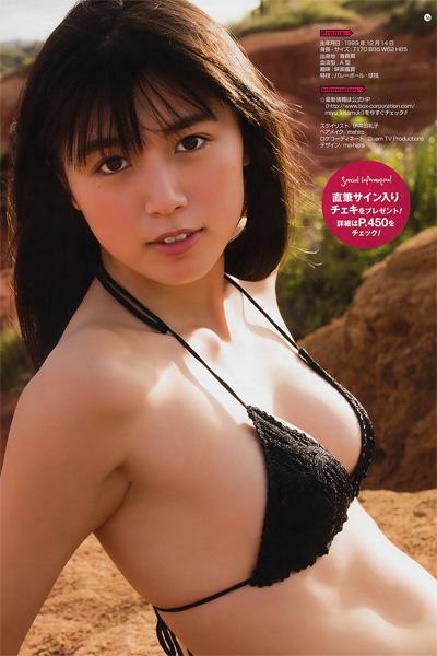 Miyu Kitamuki 北向珠夕, Young Gangan 2019 No.10 (ヤングガンガン 2019年10号)
