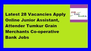 TGMC Recruitment 2016 Latest 28 Vacancies Apply Online Junior Assistant, Attender Tumkur Grain Merchants Co-operative Bank Jobs