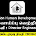Plantation Human Development Trust