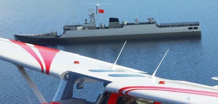 Microsoft Flight Simulator ship 1