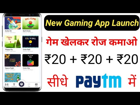 New Gaming Earning Apps Launch 2020 | Play Simple games And Earn Money