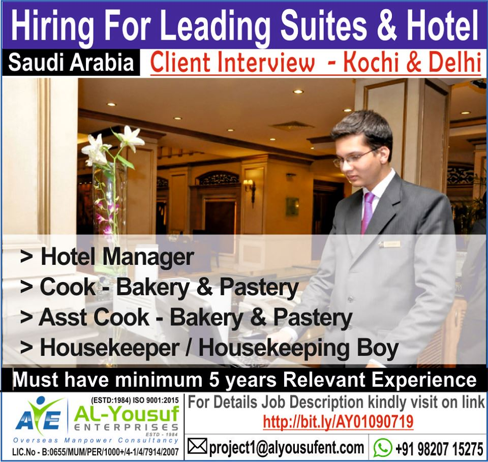 Hiring for leading suites & hotel in Saudi Arabia