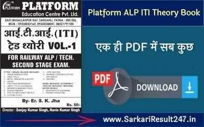 Platform ITI Diesel Mechanic Trade Book PDF in Hindi | रुक्मिणी ALP ऑटो मोबाइल ट्रेड Book