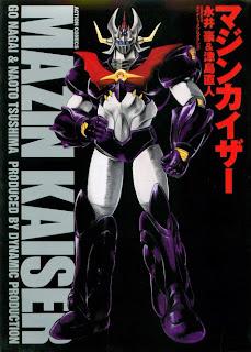 Mazin+Kaiser [永井豪×津島直人] マジンカイザー