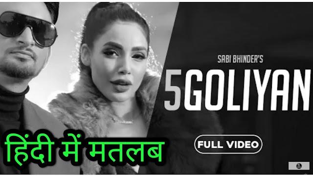5 Goliyan Sabi Bhinder Lyrics With Hindi Meaning