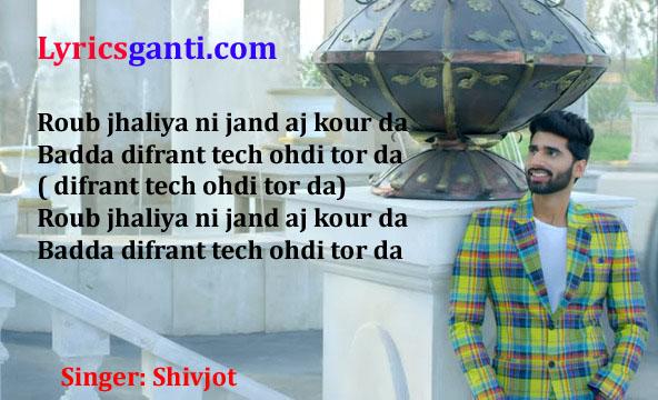 Jatt Di Pasand Song Lyrics by Shivjot Latest Punjabi Song 2020