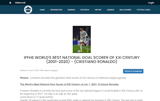 الاتحاد الدولى لاحصائيات كرة القدم