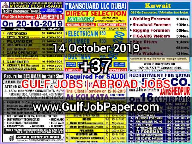 Gulf Overseas Jobs {Post Date~14 October}