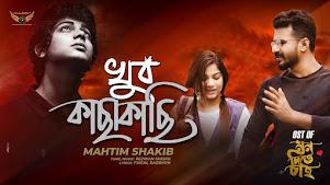 Khub Kachakachi Lyrics (খুব কাছাকাছি) Mahtim Shakib Song