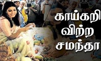 Today's Cinema News | IBC Tamil Tv