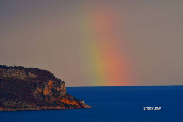 Ναύπλιο: Το σύννεφο έφερε βροχή και ουράνιο τόξο