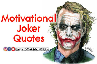 Motivational Quotes by Joker