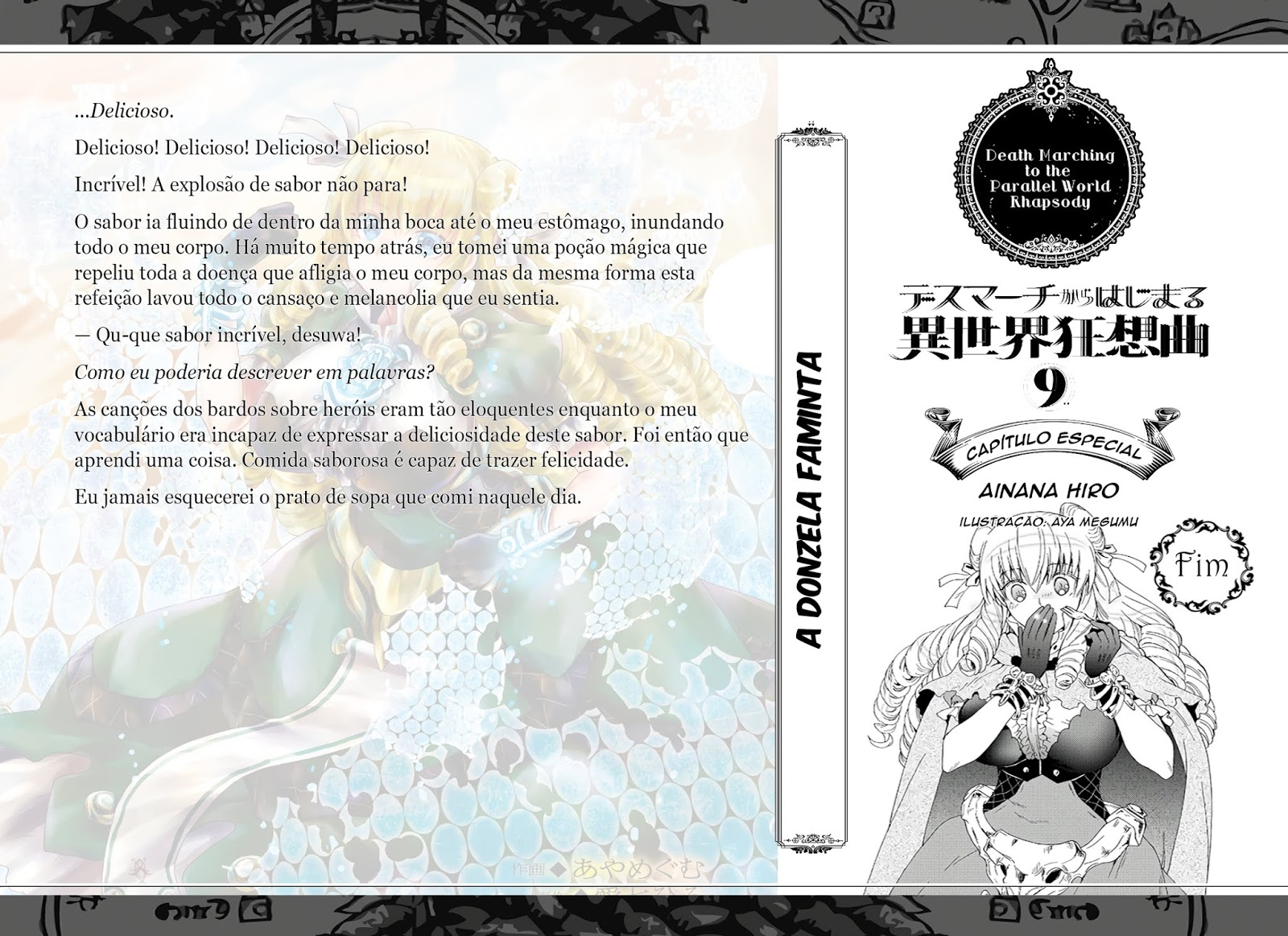 Death March to the Parallel World Rhapsody Mangá Capítulo 57.5_11