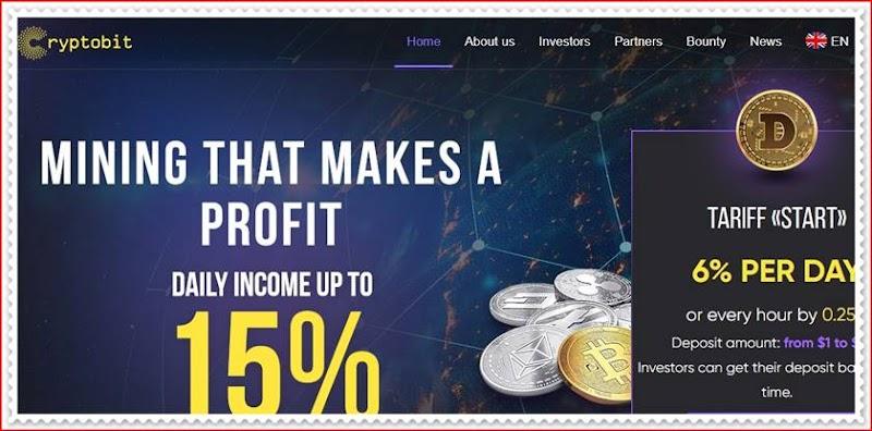 Мошеннический сайт cryptobit.live – Отзывы, развод, платит или лохотрон? Мошенники