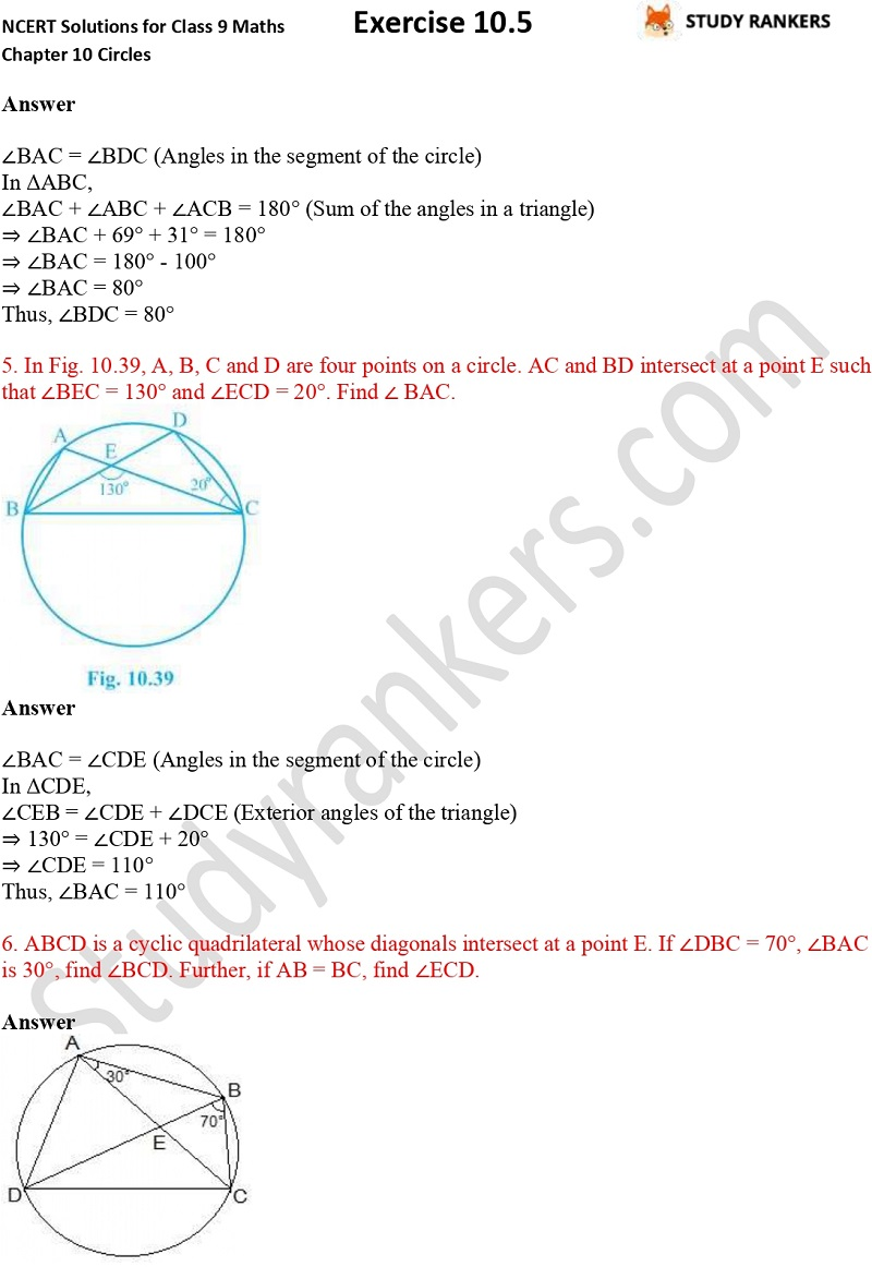 NCERT Solutions for Class 9 Maths Chapter 10 Circles Exercise 10.5 Part 3