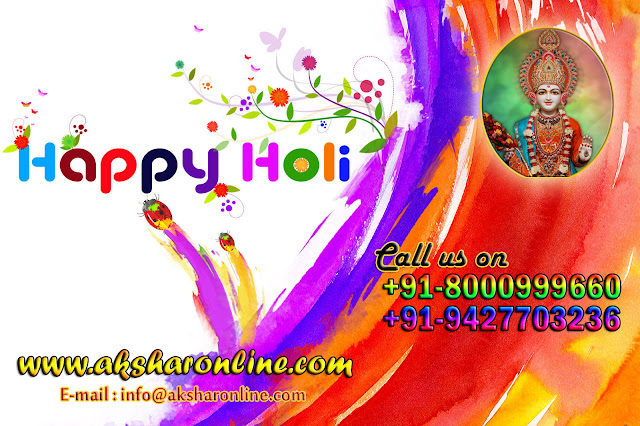 Happy Holi - akshar travel services, domestic and international air ticket, hotel booking, tour packages. aksharonline.com, tour operator in ahmedabad