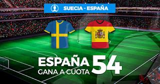 Paston Megacuota Eurocopa España gana Suecia 15-10-2019