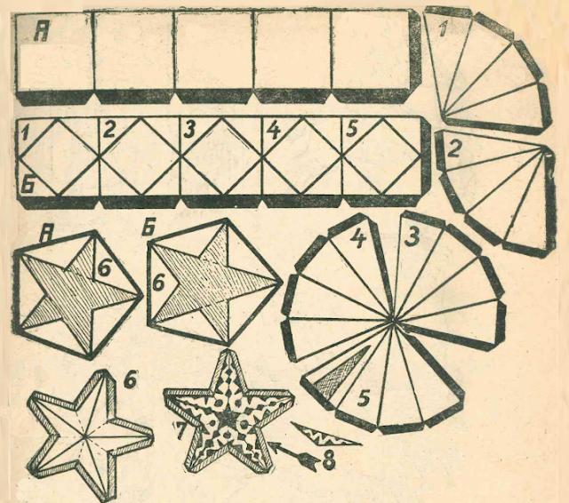 новогодняя объемная звезда чертеж