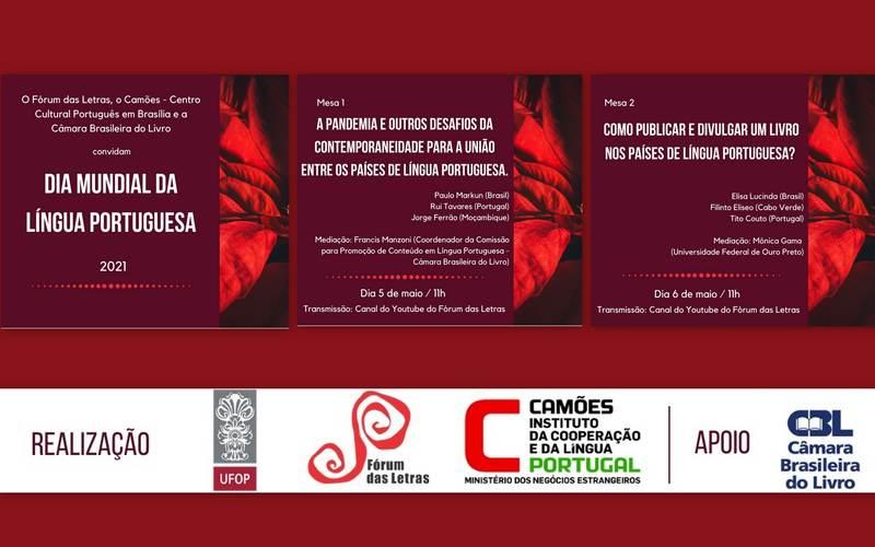 O Fórum das Letras celebra, juntamente com o Camões – Centro Cultural Português em Brasília e a Câmara Brasileira do Livro (CBL), o Dia Mundial da Língua Portuguesa, nos dias 5, 6 e 7 de maio de 2021