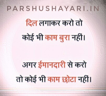 Manners And advice Shayari