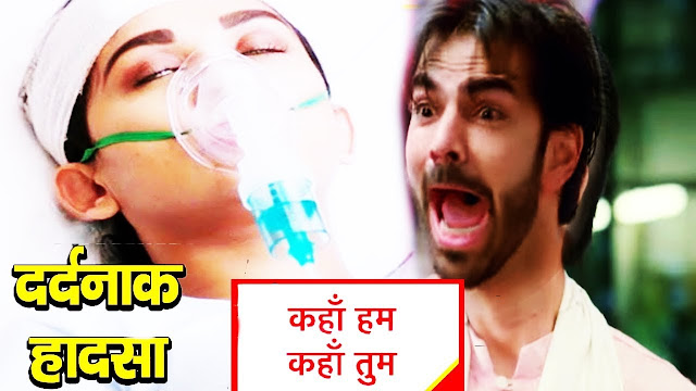 Future story :Sonakshi slips in trauma hubby Rohit gets in action to catch evil Mahesh in Kahan Hum Kahan Tum