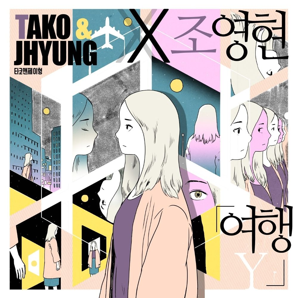 Tako & J Hyung, Jo Young Hyun – Travel – Single
