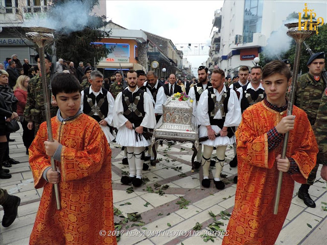 Άρτα: Χωρίς την συμμετοχή των μαθητών οι εορταστικές εκδηλώσεις για την Αγ. Θεοδώρα