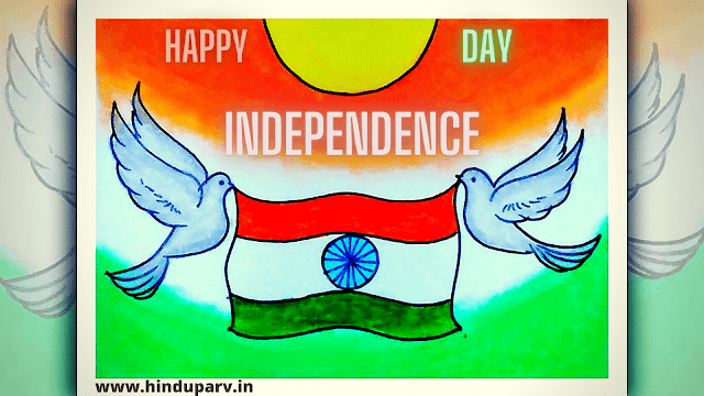 Shayari On Happy Independence Day In Hindi 2020